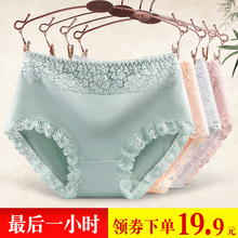 Modal underwear female pure cotton metropolitan sexy 100% cotton fabric anti-bacterial medium waist beauty large triangles