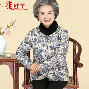 老年人冬装60-70岁羽绒服老年<span class=H>女</span>装保暖狐狸毛领外套80奶奶装衣服