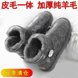 反季清倉雪地靴女皮毛一體2019冬季媽媽加厚棉鞋短筒學生真皮女靴