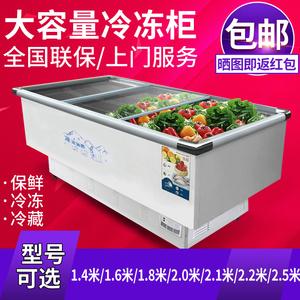 雪糕柜卧式冰柜商用大容量岛柜<span class=H>冷柜</span>冷藏冷冻保鲜展示柜玻璃门雪柜
