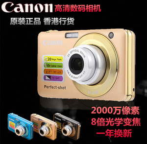 Canon/佳能PowerShotA2300高清<span class=H>数码</span>照相机卡片家用旅游摄像机新品