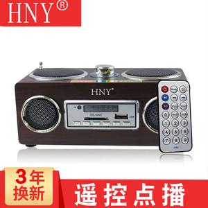 hny 206木质收音机老年人复古式便携插卡音箱充电<span class=H>U盘</span>低音炮小音响