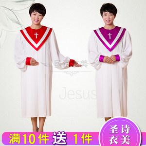 基督教会唱诗班<span class=H>服装</span>活领子圣服长短袖教会诗班服圣衣诗袍礼服G087