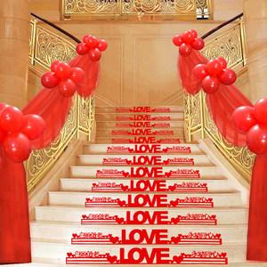 结婚婚礼<span class=H>楼梯</span>扶手装饰水晶纱浪漫纱幔花拉花喜庆婚房婚庆路引道具