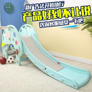儿童室内滑梯家用小型加长加厚宝宝可折叠组合<span class=H>滑滑梯</span>小孩塑料玩具