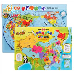少儿木质中国世界地图<span class=H>拼图</span>大号磁性拼版儿童早教益智2-6-10岁