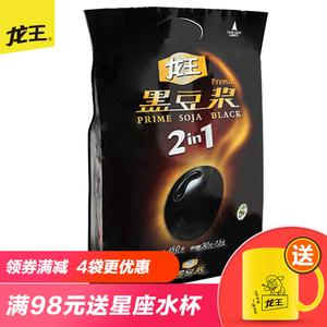 龙王黑豆浆粉 非转基因纯黑豆豆浆粉 无蔗糖营养早餐豆奶<span class=H>冲饮</span>450g