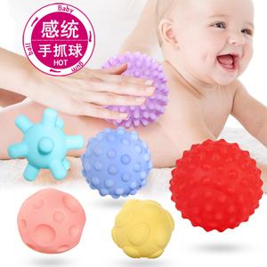 曼哈顿婴儿手抓球玩具益智软胶触觉感知抚触按摩球类宝宝扣洞洞红