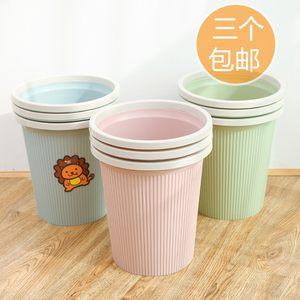 家用大号塑料可爱<span class=H>垃圾桶</span>筒创意厨房客厅卧室卫生间无盖纸篓小号