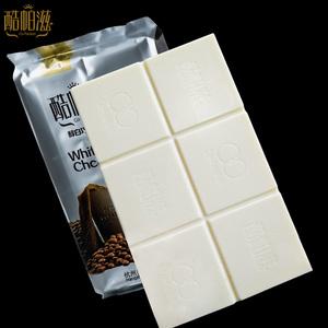 酷帕滋黑白<span class=H>巧克力</span>砖烘焙蛋糕造型<span class=H>DIY</span>手工原料1KG大块(代可可脂)