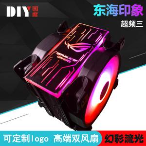 <span class=H>超频三</span>东海印象<span class=H>CPU</span>风冷散热器i7台式<span class=H>CPU</span>双风扇AMD神光同?#20132;?#24425;RGB