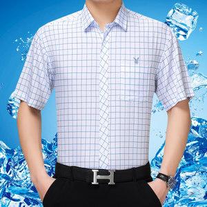 中年男士短袖<span class=H>衬衫</span>桑蚕丝爸爸夏装冰丝格子衬衣老人带兜有口袋上衣