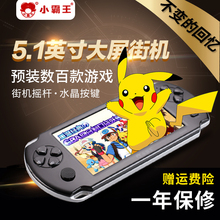 Game machine fruit game card portable war toy double crack version of the handheld network girl new big screen