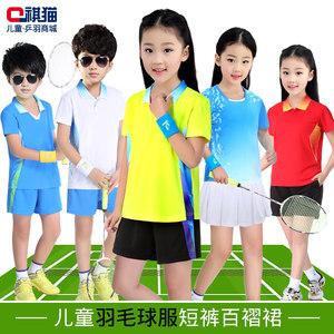 儿童羽毛球服套装乒乓球服男童运动服女童运动服短袖网球运动<span class=H>服装</span>