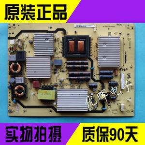 原装TCL D55P6100D L55P7200 L55V8200-3D电源板40-E521C0-PWG1XG