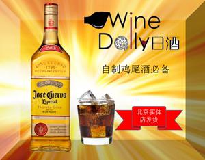 原装正品进口洋酒墨西哥<span class=H>Tequila</span>金快活<span class=H>龙舌兰</span>鸡尾酒基酒烘焙用酒