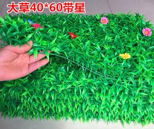 仿真草坪大草加密带花星人造塑料草皮假花草橱窗装饰厂家新品特价