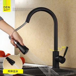 德国 洗菜盆水槽抽拉式厨房水龙头冷热全铜 伸缩花洒白�色水龙头