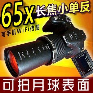 正品特价Kodak/柯达 AZ651 65倍长焦<span class=H>数码</span>相机小单反 赠豪礼