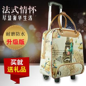 <span class=H>旅行包</span> 杆包女手提短卡通防水男行李袋旅游登机箱包途轻便 行李包