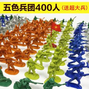400只軍事小<span class=H>兵人</span>軍人<span class=H>模型</span>套裝 塑料士兵小人打仗沙盤<span class=H>玩具</span>兵團包郵