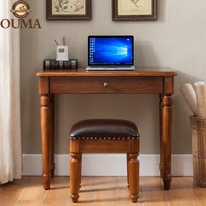 美式纯实木小书桌黑胡桃咖啡色书房台电脑写字学习简约家用原木桌