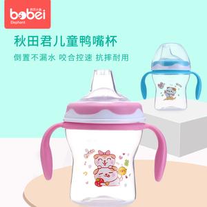 宝宝水杯1-3岁鸭嘴杯婴幼儿鸭舌嘴学饮杯儿童喝水训练防漏防呛