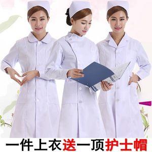 <span class=H>护士服</span>女冬季长袖加厚大码护士装粉色圆领学生白大褂美容院工作服