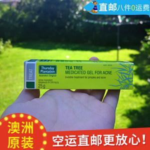 澳洲Thursday Plantation星期四农场茶树祛痘粉刺凝胶软膏�ㄠ�25g