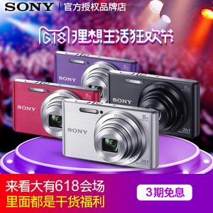 已卖一千台Sony/索尼 DSC-W830<span class=H>数码</span>照相机高清家用卡片机