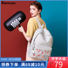 Bansusu. Two-shouldered Baggage Girls 2019 Fashion Large-capacity Travel Backpack Baitao Senior High School Student's Backpack Korean Edition