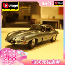 Bimega Jaguar Model 1:18 Simulated Alloy Jaguare Old-fashioned Vehicle Model Collection Gift