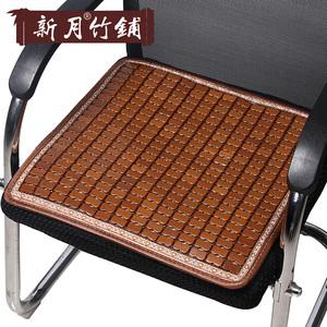 夏季凉席<span class=H>坐垫</span>办公室椅垫透气电脑椅子汽车沙发座垫女麻将竹凉垫夏