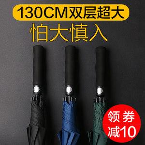 雨伞长柄男特大号超大双人三人折叠加固抗风直杆伞商务高尔夫双层