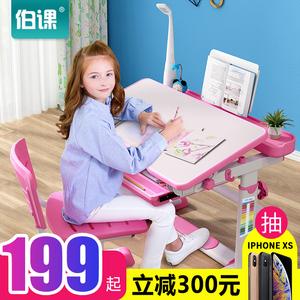 伯课儿童学习桌儿童<span class=H>书桌</span>写字桌椅套装小学生<span class=H>书桌</span>家用课桌椅可升降