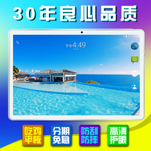 New Android 12-inch Ultra-thin HD Tablet Computer
