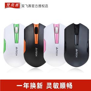 双飞燕G3-200N无线<span class=H>鼠标</span>笔记本台式机电脑办公游戏USB省电家用<span class=H>鼠标</span>
