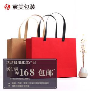 牛皮纸袋手提袋纸袋定做茶礼品袋批发饰品袋包装纸<span class=H>袋子</span>服装袋现货