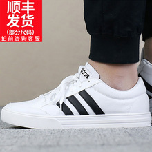 Adidas Adidas Men's Shoes New Summer Sports Shoes, High-Up Shoes, Leisure Shoes, Small White Board Shoes