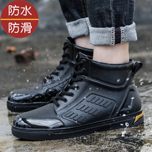 Men's Summer Low-Up Flat-soled Rubber Shoes, Shorts, Rainshoes, Water Shoes, Kitchen Chef Shoes, Waterproof, Slip-proof and Oil-proof Working Shoes