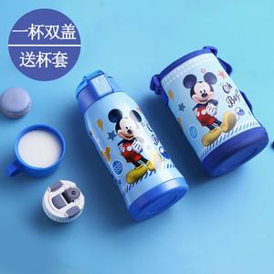 迪士尼儿童吸管<span class=H>保温杯</span>两用不锈钢水壶学生水杯便携直饮杯子保冷杯
