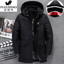 Rich Bird Down Garment Men's Genuine Thickened Winter Garment Middle-aged and Old Father's Long-term Jacket Dad's Garment