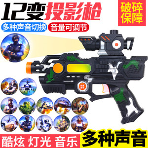 儿童<span class=H>玩具枪</span> 声光投影电动音乐手枪男女宝宝发光手枪2-3-6岁小孩