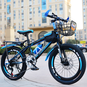 青少年儿童山地<span class=H>自行车</span>男女孩学生20/22/24/寸单速变速双碟刹赛车