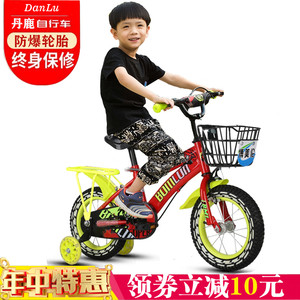 儿童<span class=H>自行车</span>3-6岁2-5-7-10男孩女宝宝小学生16寸小孩子单车脚踏车