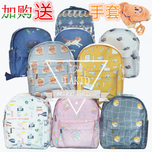 LAKID Mini Stationery Printing Film Waterproof Double Shoulder Pack Cat Printing Star Student Backpack Girl