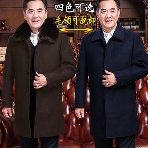 秋冬款男装长款羊毛<span class=H>呢大衣</span>中老年人爸爸冬装中年男士呢子外套风衣