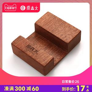原森太砧板菜板架进口乌檀木实木防潮简易切菜板置物架厨房<span class=H>用品</span>