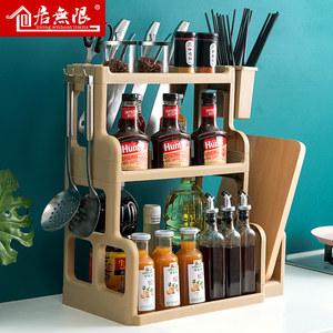 居无限三层大号加厚塑料多功能厨房家用收纳调味品菜刀砧板<span class=H>置物架</span>
