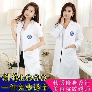 白大褂女长袖医生服<span class=H>护士服</span>短袖男白大挂美容院实验室白大衣工作服